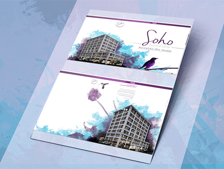 Soho Business Center <br /> Atabir İnşaat |Sıradışı Digital